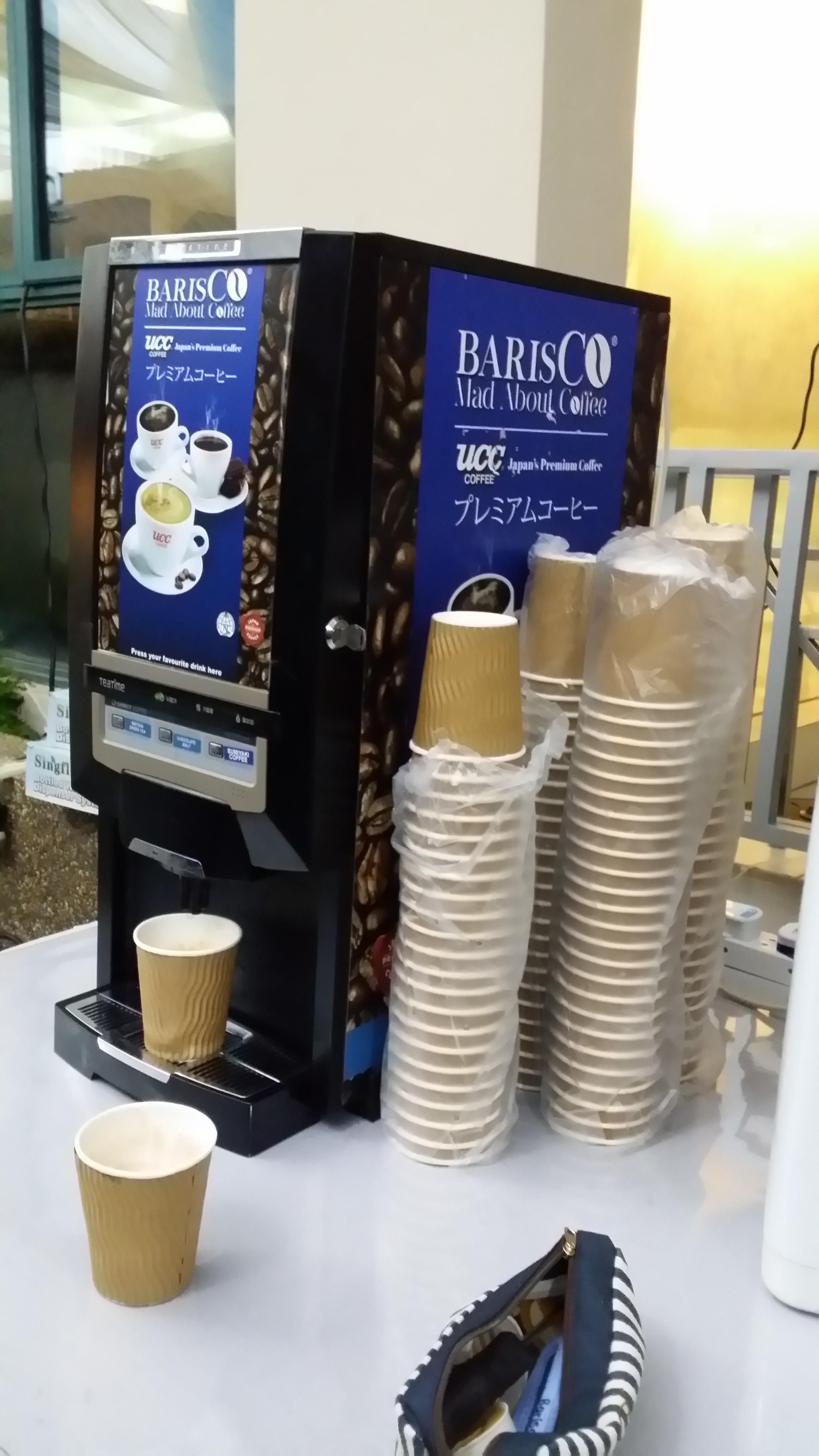 Coffee Machine Rental Singapore SG - UCC Coffee