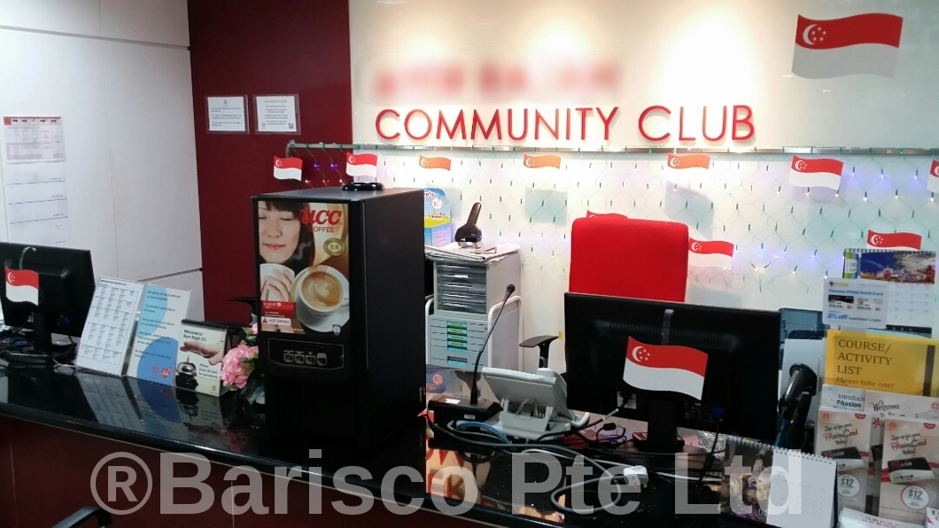 Coffee Machine Rental, Community Club